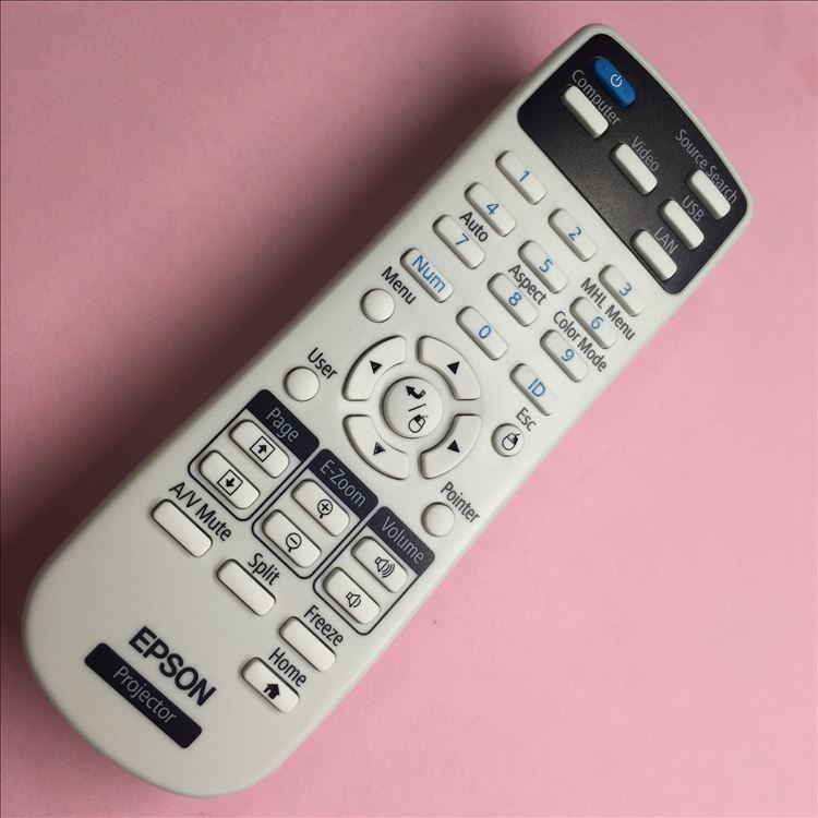 projector remote control 1648806