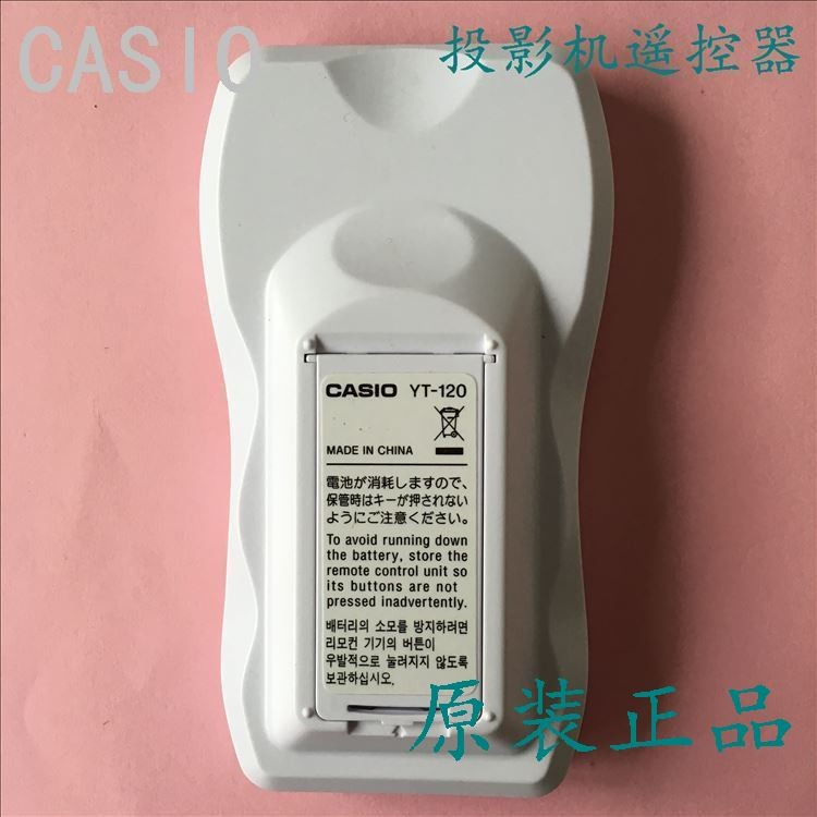 Projector remote control YT-120 for CASIO M255