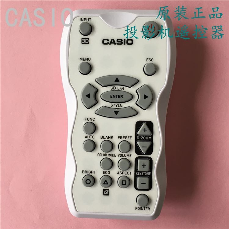 Projector remote control YT-120 for CASIO XJ-M140