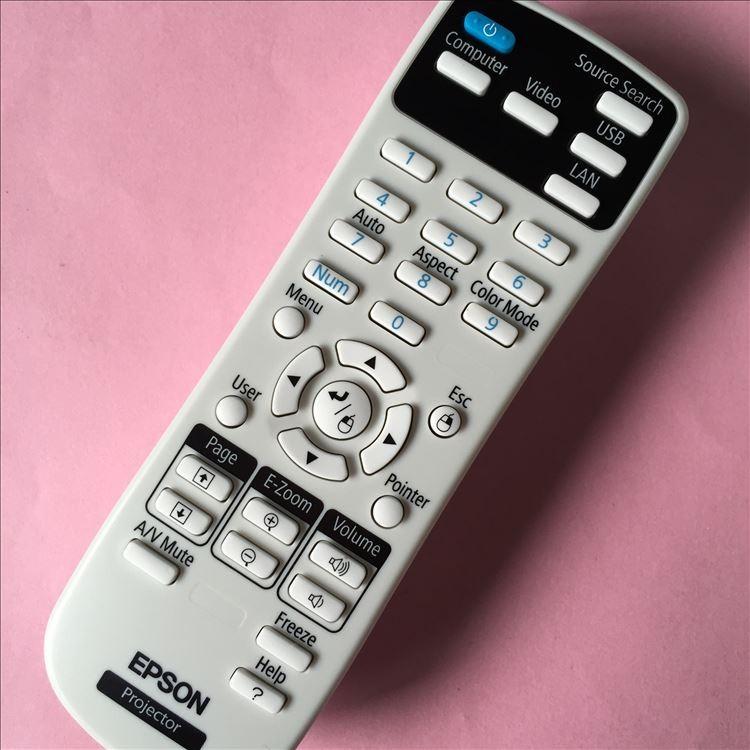 projector remote control 159917600