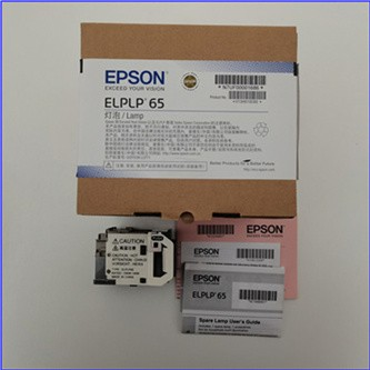 ELPLP93  projector Lamp for Epson EB-7400U EB-7800 EB-7900U EB-7905U